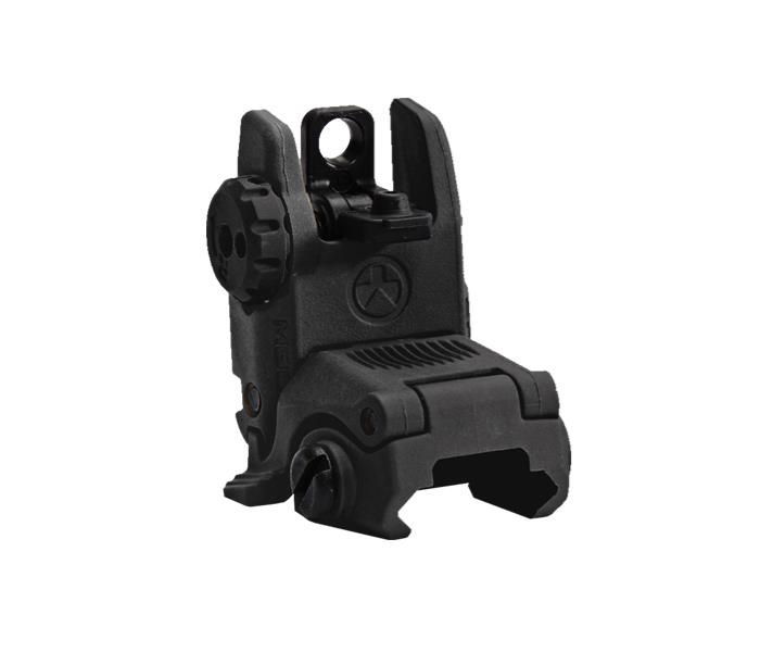 MagPul Rear MBUS Flip Sight
